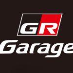 gr-garage